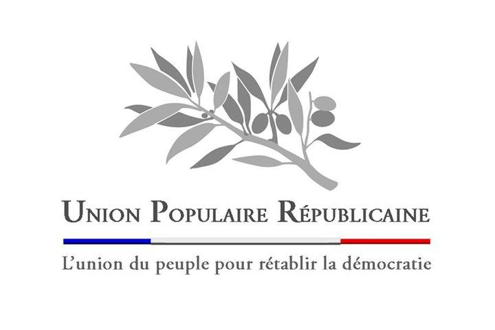 logo upr 7 Que signifie le logo de lUPR ?