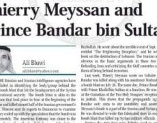 PressDisplay.com - Arab News - 4 août 2012 - Page #9