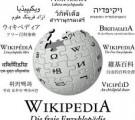 François Asselineau dispose désormais d'une notice Wikipédia en japonais