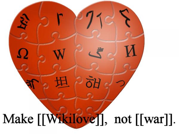 wikipedia_love_upr
