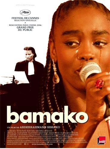 Abderrahmane_SISSAKO_upr_bamako