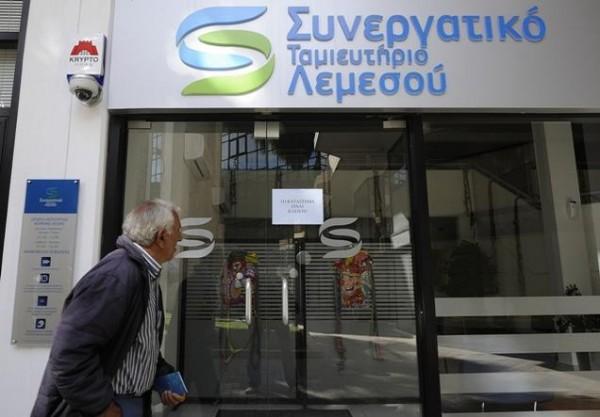 """L'affaire avait été parfaitement calculée et préméditée car lundi 18 mars est le jour où tombe, en 2013, le """"lundi pur"""" de la religion orthodoxe. Les banques chypriotes resteront donc  fermées jusqu'à mardi 19, ce qui offre le temps suffisant aux équipes d'informaticiens des banques d'opérer le « prélèvement » sur chaque compte au cours du week-end."""