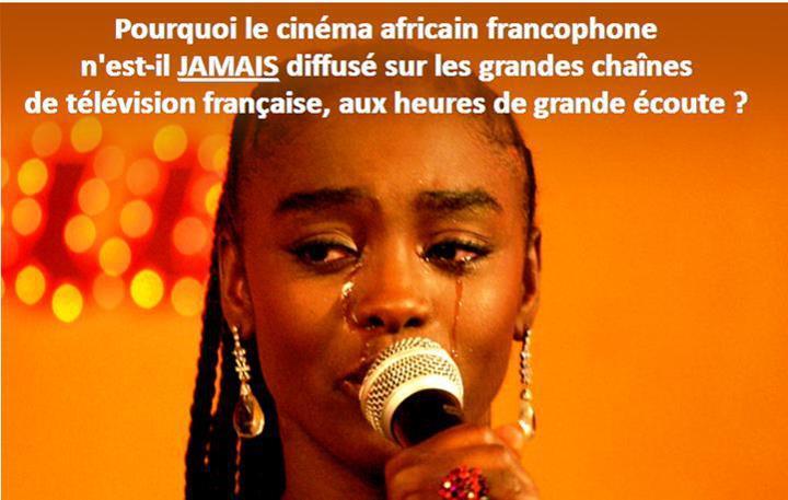 cinema_afrique_upr