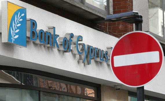 banque_of_cyprus_upr