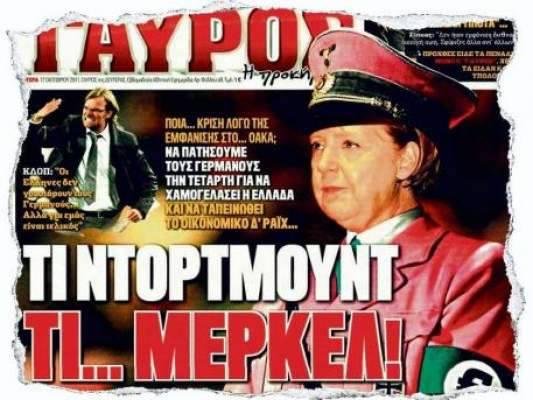 merkel-hitler-grece2