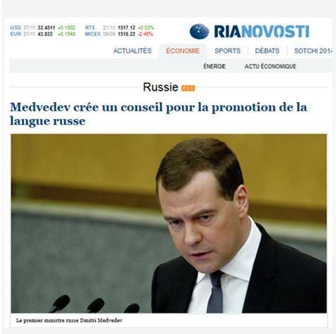 medvedev-promotion-langue-russe