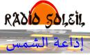 """François Asselineau invité de Boujema Hadri dans l'émission """"Soleil Politique"""" sur Radio-Soleil"""