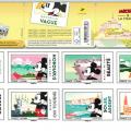 Les nouveaux timbres «MICKEY ET LA FRANCE», illustration de la servitude volontaire des dirigeants français.