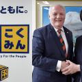 François Asselineau a été reçu à Tokyo par Kohei Otsuka, coprésident du Parti Démocrate du Peuple, principal parti japonais d'opposition du centre.