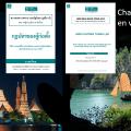 La Charte de l'UPR, maintenant traduite en thaïlandais et en vietnamien, est désormais disponible en 18 langues.