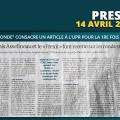 LE JOURNAL «LE MONDE» CONSACRE UN ARTICLE À L'UPR POUR LA 1re FOIS DE SON HISTOIRE.