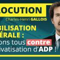 L'UPR APPELLE À LA MOBILISATION GÉNÉRALE CONTRE LA PRIVATISATION D'AÉROPORTS DE PARIS (ADP) EN SOUTENANT LE RÉFÉRENDUM D'INITIATIVE PARTAGÉE.