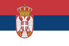 Serbe – Српски / srpski