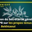 Communiqué de presse du Secrétariat général de l'UPR