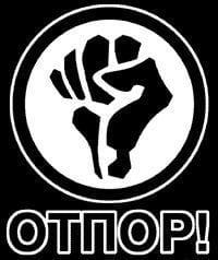 Logo de Otpor
