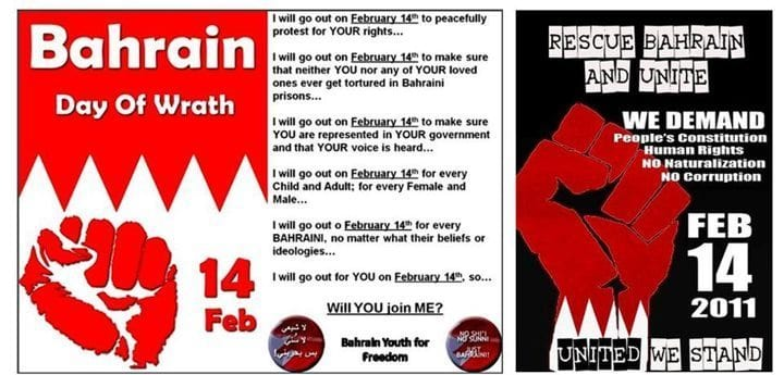 """Le logo de Otpor apparaît, de façon cryptée, sur les affiches du """"Mouvement des jeunes pour la Liberté du Bahreïn""""appelant à certaines manifestations. On notera que ces affiches sont en anglais, à l'exception de détails. On notera aussi, sur l'affiche de gauche, dans le macaron en bas à droit e(peu visible), la mention : """"NO SHII NO SUNNI JUST BAHREÏNI"""" = """"NI CHIITE NI SUNNITE, SEULEMENT BAHREÏNI"""""""