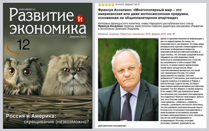 REVUE RUSSE DEVEC - DEVELOPPEMENT ET ECONOMIE