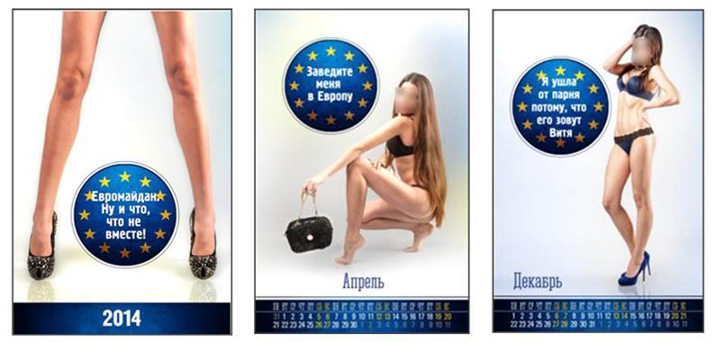 UE PORNOGRAPHIE calendrier érotique pour ladhésion des Ukrainiens à lUE Avec l'invention grotesque de « Captain Europe », la propagande européiste prouve qu'elle est aux abois
