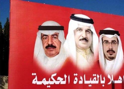 bahrein-9c11e